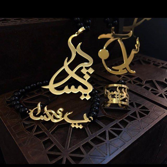 پلاک طلا اسم پریسا