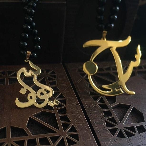 پلاک طلا اسم یوسف