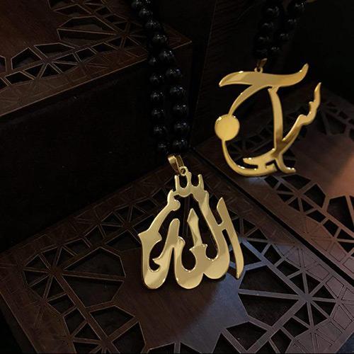گردنبند اسم طلا الله