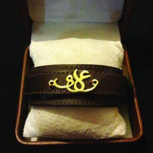 دستبند طلا با اسم علی