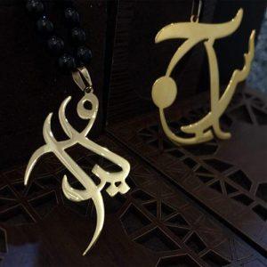گردنبند اسم طلا ویدا