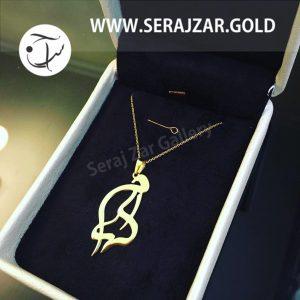 گردنبند طلا با اسم الهام