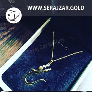 گردنبند طلا با اسم سوسن
