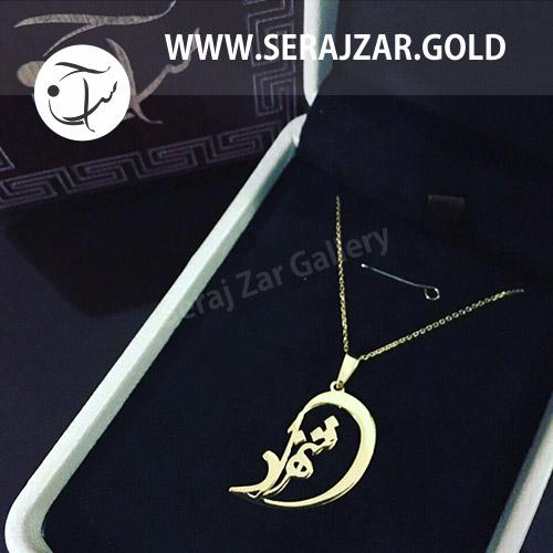 گردنبند طلا شهرزاد