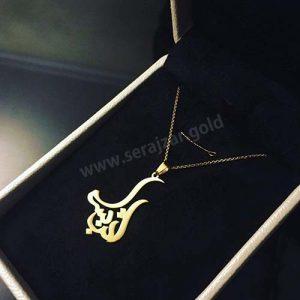 گردنبند طلا با اسم اتریسا