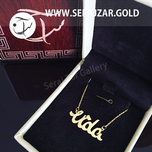 گردنبند طلا با اسم ویدا