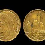 ارزشمندترین و گرانترین سکه ها