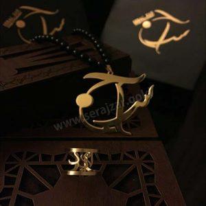 انگشتر طلا اسم امید
