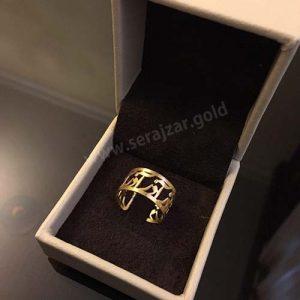 انگشتر طلا با اسم آذر