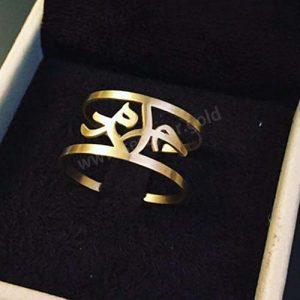 انگشتر طلا با اسم حامد