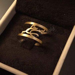 انگشتر طلا با اسم سحر