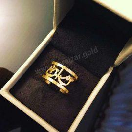 انگشتر طلا با اسم سمانه