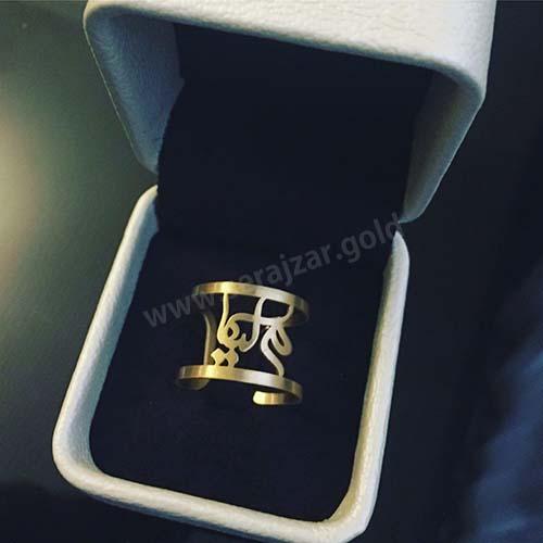 انگشتر طلا با اسم ملیکا