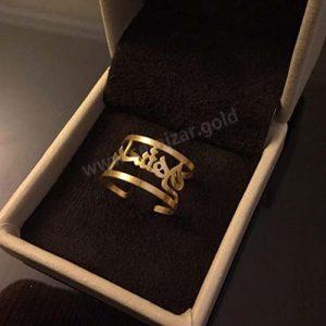 انگشتر طلا با اسم مهشاد