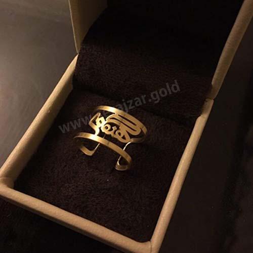 انگشتر طلا با اسم هنگامه