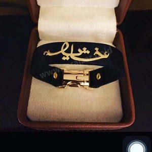دستبند طلا با اسم خشایار