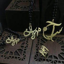 گردنبند ، انگشتر و دستبند طلا اسم مهران