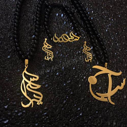 گردنبند ، گوشواره و دستبند طلا اسم پریسا