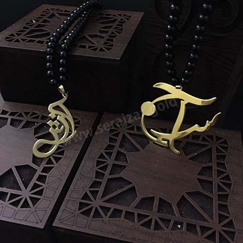 گردنبند طلا اسم آرش
