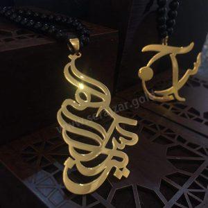 گردنبند طلا اسم الهه و حسین