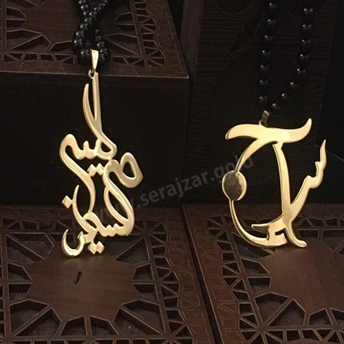 گردنبند طلا اسم امیر حسین