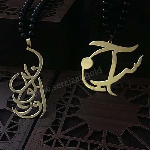 گردنبند طلا اسم اورانوس