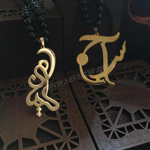 گردنبند طلا اسم ایمان