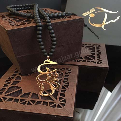 گردنبند طلا اسم حسین