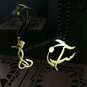 گردنبند طلا اسم دنا