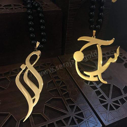 گردنبند طلا اسم رز