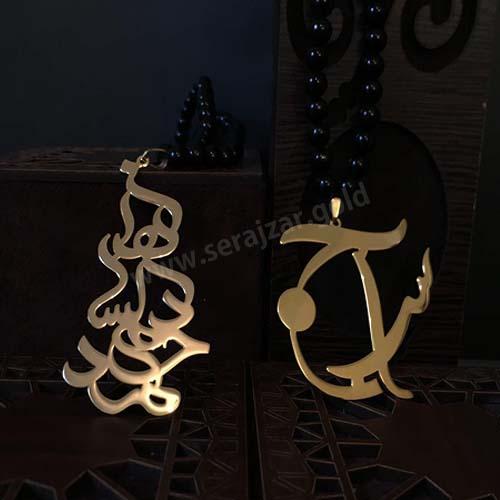 گردنبند طلا اسم رها.دلسا.محمد