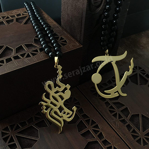 گردنبند طلا اسم زهرا و فرشید