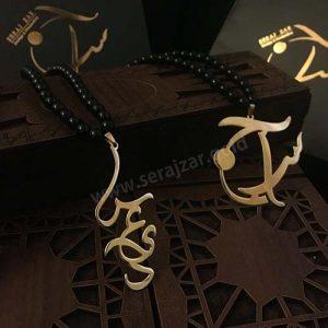 گردنبند طلا اسم سعید