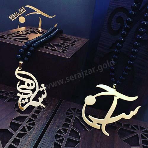 گردنبند طلا اسم شاهین