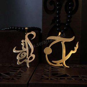 گردنبند طلا اسم طراوت