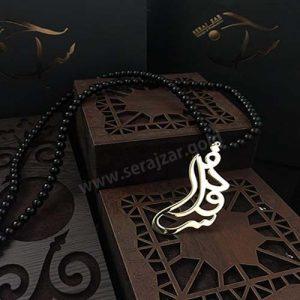 گردنبند طلا اسم فردوس