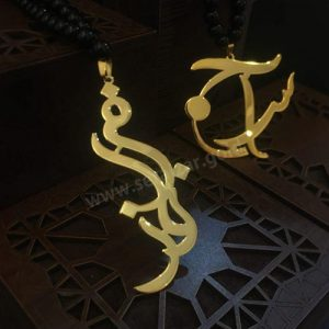 گردنبند طلا اسم فرناز