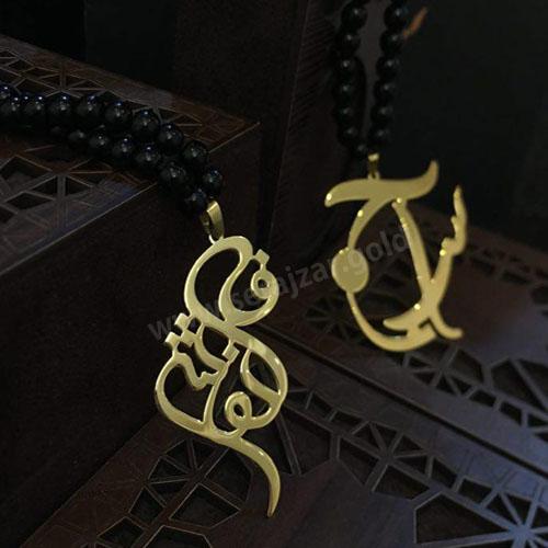 گردنبند طلا فرنوش