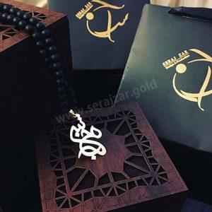 گردنبند طلا اسم مجتبی