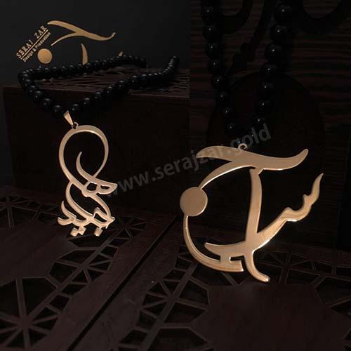 گردنبند طلا اسم مجید