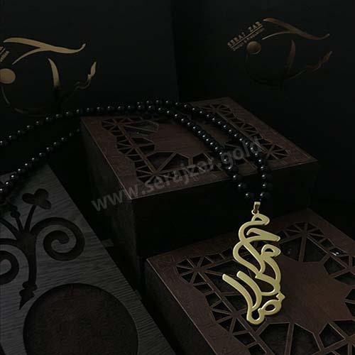 گردنبند طلا اسم محمد رضا