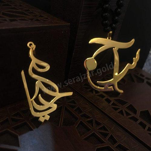 گردنبند طلا اسم محیا