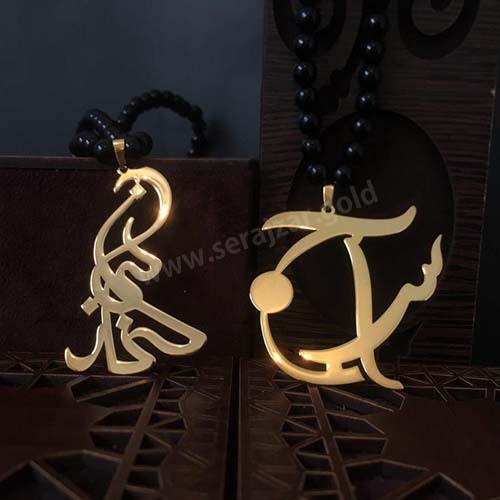 گردنبند طلا اسم مهرناز