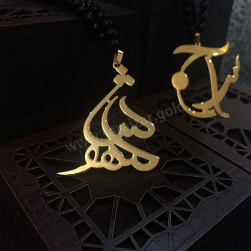 گردنبند طلا اسم مهوش