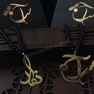گردنبند طلا اسم نگار