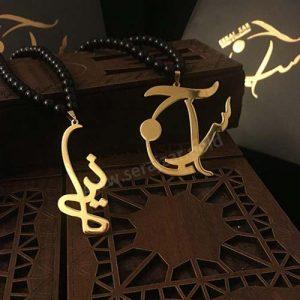 گردنبند طلا اسم نیما