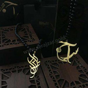 گردنبند طلا اسم یاشار