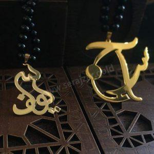 گردنبند طلا اسم یوسف