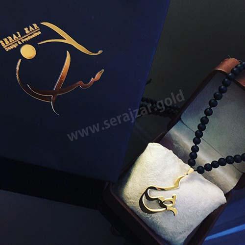گردنبند طلا با اسم رضا
