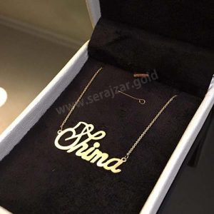 گردنبند طلا با اسم شیما